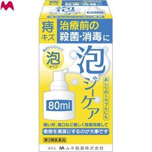 ムネ製薬 泡ジーケア 80mL (第3類医薬品)|starmall
