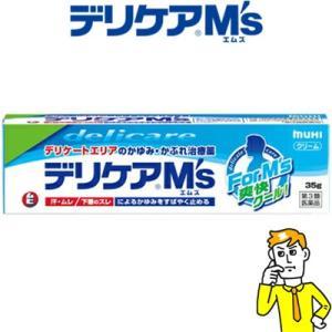 池田模範堂 デリケアエムズ 35g (第3類医薬品)|starmall
