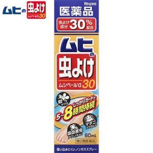 池田模範堂 ムヒの虫よけムシペールα30 60mL (第2類医薬品)