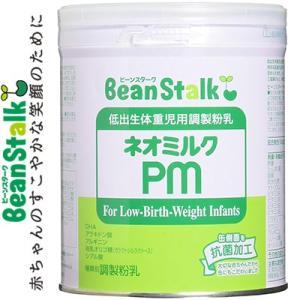 ビーンスターク ネオミルクPM 350g / ビーンスターク・スノー|starmall