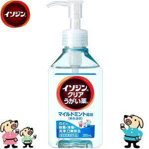 イソジンクリア うがい薬M マイルドミント風味 200mL (医薬部外品) / シオノギ イソジン|starmall
