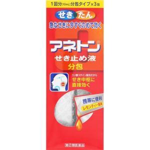 武田薬品工業 アネトンせき止め液分包 3包 (指定第2類医薬品)|starmall