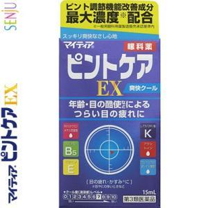 武田薬品工業 マイティア ピントケアEX 爽快クール 15mL (第3類医薬品)|starmall