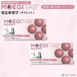 モエギタブ  犬猫用 50粒(共立製薬)EPA/DHA/モエギイガイ/関節/皮膚・被毛/心血管/腎臓/健康維持|starmall