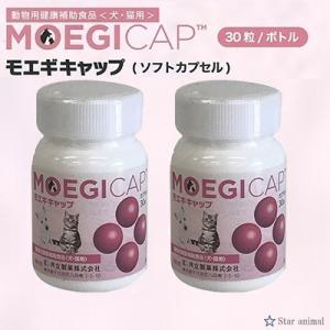 モエギキャップ  犬猫用 30粒(共立製薬)EPA/DHA/モエギイガイ/関節/皮膚・被毛/心血管/腎臓/健康維持|starmall