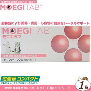モエギタブ 犬猫用 100粒 *共立製薬 モエギイガイ コンドロイチン EPA DHA 関節 皮膚 被毛 心血管 腎臓 健康維持 starmall