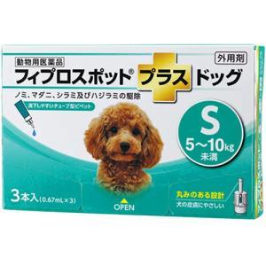 フィプロスポット プラス ドッグS (犬用) 0.67mL×3本入 / 共立製薬|starmall