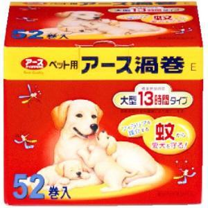 アース・バイオケミカル ペット用 アース渦巻E...の関連商品6