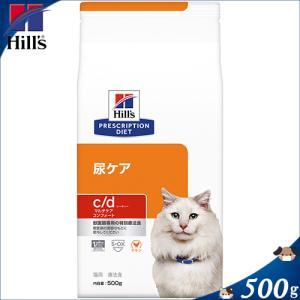 ヒルズプリスクリプション・ダイエット c/d マルチケアコンフォート 尿ケア チキン(ドライ) 50...