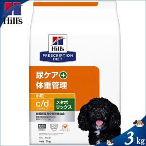 c/d マルチケア+メタボリックス 尿ケア+体重管理 小粒 チキン ドライ 犬用 3kg *ヒルズ|starmall