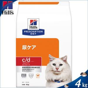 ヒルズプリスクリプション・ダイエット c/d マルチケアコンフォート 尿ケア チキン(ドライ) 4k...