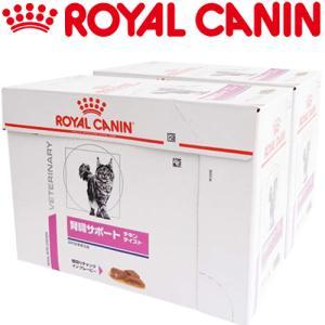 ロイヤルカナン 腎臓サポート ウェット 猫 85g×24(ベテリナリーダイエット ROYAL CANIN キャットフード 療法食)|starmall