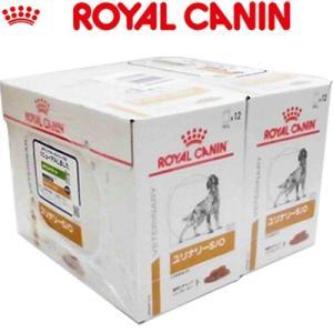 ロイヤルカナン ユリナリーS/O パウチ 犬 100g×24(ベテリナリーダイエット ROYAL CANIN 旧:pHコントロール ドッグフード 療法食)|starmall