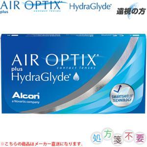 エアオプティクスプラス ハイドラグライド 遠視の方 6枚入 1箱 *メーカー直送 処方箋不要 アルコン starmall