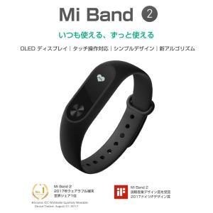 【正規品1年保証 | 技適認証済】Mi Band 2 | Xiaomi スマートウォッチ 活動量計 歩数計 心拍数計 睡眠モニター 着信/SMS/LINE通知|starq-online|02