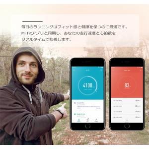 【正規品1年保証 | 技適認証済】Mi Band 2 | Xiaomi スマートウォッチ 活動量計 歩数計 心拍数計 睡眠モニター 着信/SMS/LINE通知|starq-online|12