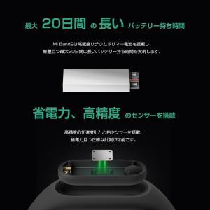 【正規品1年保証 | 技適認証済】Mi Band 2 | Xiaomi スマートウォッチ 活動量計 歩数計 心拍数計 睡眠モニター 着信/SMS/LINE通知|starq-online|14