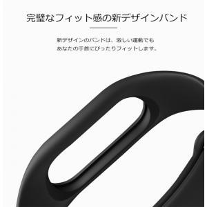 【正規品1年保証 | 技適認証済】Mi Band 2 | Xiaomi スマートウォッチ 活動量計 歩数計 心拍数計 睡眠モニター 着信/SMS/LINE通知|starq-online|15