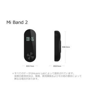 【正規品1年保証 | 技適認証済】Mi Band 2 | Xiaomi スマートウォッチ 活動量計 歩数計 心拍数計 睡眠モニター 着信/SMS/LINE通知|starq-online|19