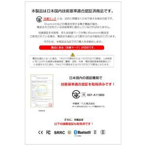 【世界シェアNo.1】【正規品1年保証 | 国内技適認証済】スマートウォッチ Xiaomi Mi Band 2 活動量計 歩数計 心拍数計 睡眠モニター 着信/SMS/LINE通知|starq-online|05
