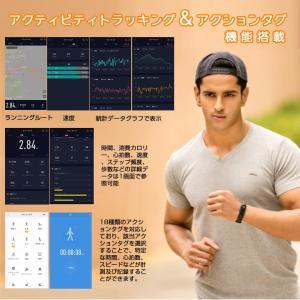 【世界シェアNo.1】【正規品1年保証 | 国内技適認証済】スマートウォッチ Xiaomi Mi Band 2 活動量計 歩数計 心拍数計 睡眠モニター 着信/SMS/LINE通知|starq-online|07