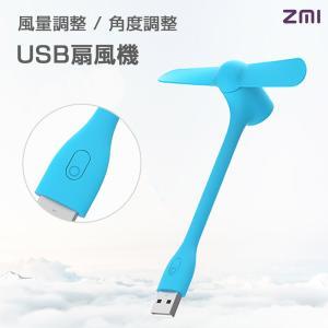 ZMI ポータブル USB 扇風機 Portable Fan 軽量 静音 ファン 大風量 風量調整 コンパクト 正規品|starq-online