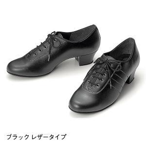 タカダンス・オリジナル  ラテンシューズ 007 starreed