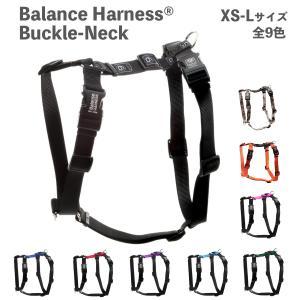 ハーネス 犬 バランスハーネス XS-Lサイズ 全8色 Blue-9 正規輸入品|starry