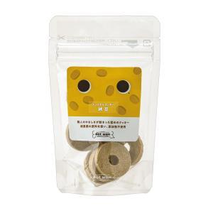 ペット用 おやつ 納豆 クッキー ドットわん 犬 保存料無添加|starry