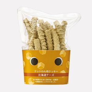 ペット用 おやつ 枝クッキー 北海道チーズドットわん 犬 わんちゃん 保存料無添加|starry