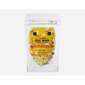 ペット用 おやつ フリーズドライ チーズキューブ(25g)ドットわん 犬 わんちゃん 保存料無添加|starry