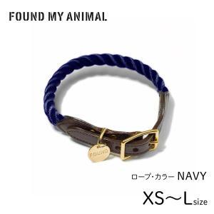首輪 犬 & 猫  ロープ・カラー ネイビー / ROPE COLLARFOUND MY ANIMAL ファウンド・マイ・アニマル キャット&ドッグ カラー|starry