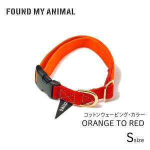 首輪 犬 & 猫   オレンジ トゥー レッドFOUND MY ANIMAL ファウンド・マイ・アニマル キャット&ドッグ カラー 正規輸入品|starry