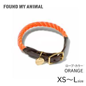 首輪 犬 & 猫  ロープ・カラー オレンジ / ROPE COLLARFOUND MY ANIMAL ファウンド・マイ・アニマル キャット&ドッグ カラー|starry
