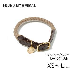 首輪 犬 & 猫  ロープ・カラー ダークタン / ROPE COLLARFOUND MY ANIMAL ファウンド・マイ・アニマル キャット&ドッグ カラー|starry