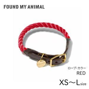 首輪 犬 & 猫  ロープ・カラー レッド / ROPE COLLAR FOUND MY ANIMAL ファウンド・マイ・アニマル|starry