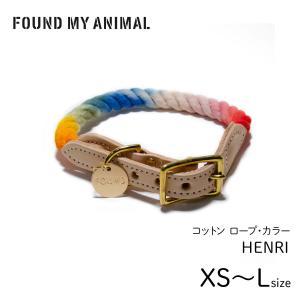 首輪 犬 & 猫  ロープ・カラー ヘンリ / ROPE COLLARFOUND MY ANIMAL ファウンド・マイ・アニマル キャット&ドッグ カラー 正規輸入品|starry