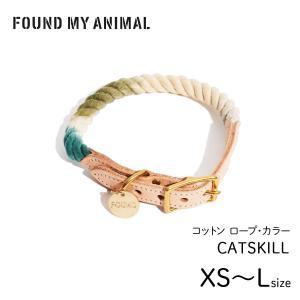 首輪 犬 & 猫  ロープ・カラー キャッツキル / ROPE COLLARFOUND MY ANIMAL ファウンド・マイ・アニマル キャット&ドッグ カラー 正規輸入品|starry