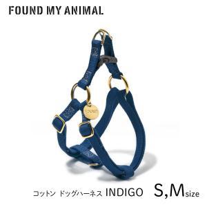 ハーネス 犬  ドッグ・ハーネス インディゴ / DOG HARNESSFOUND MY ANIMAL ファウンド・マイ・アニマル 正規輸入品|starry