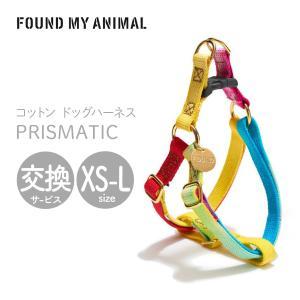 ドッグ ハーネス プリズマティック / DOG HARNESS FOUND MY ANIMAL ファウンド・マイ・アニマル 正規輸入品|starry