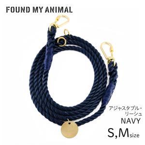 リード 犬  アジャスタブル・リーシュ ネイビー / ADJUSTABLE LEASHFOUND MY ANIMAL ファウンド・マイ・アニマル 海外直輸入|starry