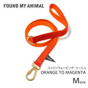 リード 犬  スタンダード コットン ウェービング・リーシュ Msize(リード) / オレンジ トゥー マゼンダ FOUND MY ANIMAL ファウンド・マイ・アニマル|starry