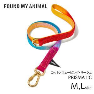 リード 犬  スタンダード コットン ウェービング・リーシュ Msize プルズマティック FOUND MY ANIMAL ファウンド・マイ・アニマル|starry