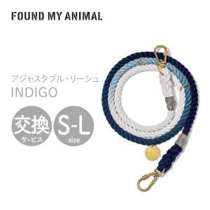 リード 犬  アジャスタブル・リーシュ(リード) / インディゴFOUND MY ANIMAL ファウンド・マイ・アニマル 海外直輸入|starry