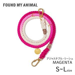 リード 犬  アジャスタブル・リーシュ(リード) / マゼンタFOUND MY ANIMAL ファウンド・マイ・アニマル 海外直輸入|starry