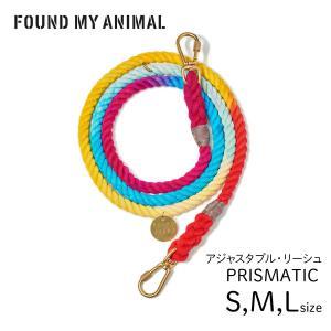 リード 犬  アジャスタブル・リーシュ(リード) / レインボー (プリズマティック)FOUND MY ANIMAL ファウンド・マイ・アニマル 海外直輸入|starry