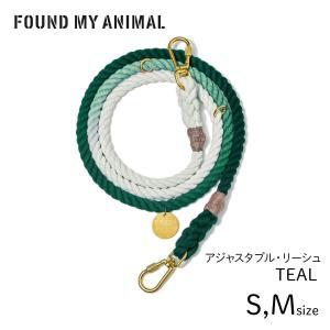 リード 犬  アジャスタブル・リーシュ(リード) / ティール Sサイズ(L-TFB2S) FOUND MY ANIMAL ファウンド・マイ・アニマル 海外直輸入|starry