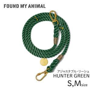 リード 犬  アジャスタブル・リーシュ ハンターグリーン / ADJUSTABLE LEASHFOUND MY ANIMAL ファウンド・マイ・アニマル 正規輸入品|starry