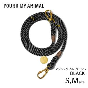 リード 犬  アジャスタブル・リーシュ ブラック / ADJUSTABLE LEASHFOUND MY ANIMAL ファウンド・マイ・アニマル 正規輸入品|starry