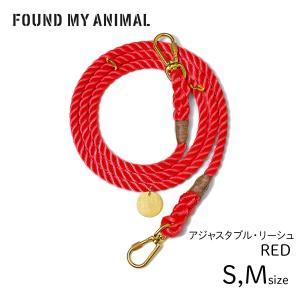 リード 犬  アジャスタブル・リーシュ レッド / ADJUSTABLE LEASHFOUND MY ANIMAL ファウンド・マイ・アニマル 正規輸入品 starry